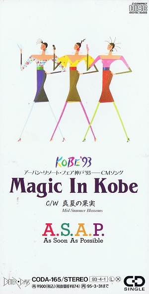 Magic In Kobe(A.S.A.P)