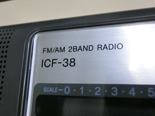 FM/AM 2BAND RADIO ICF-38