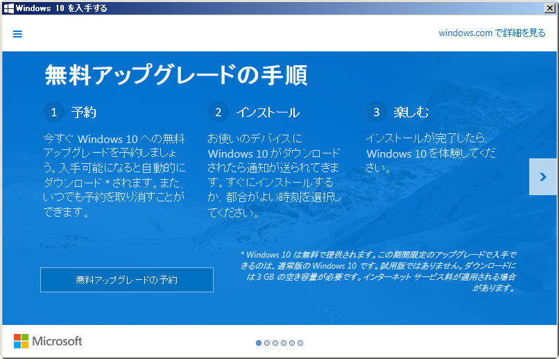 Windows10_001