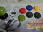 Fighting Stick EX2