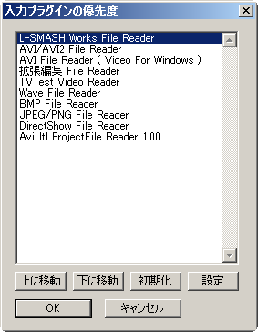 L-SMASH Works File Reader