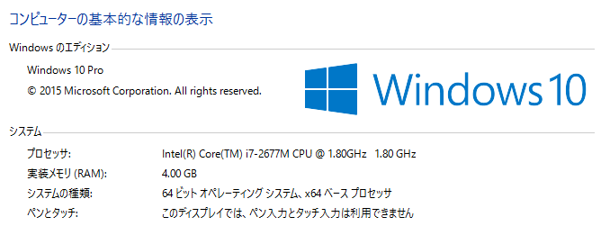 Windows10 Pro