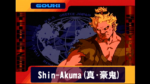 Shin-Akuma(真・豪鬼) Playthrough - STREET FIGHTER ZERO3 [GV-VCBOX,GV-SDREC]