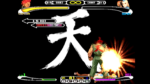 豪鬼(Gouki/Akuma) Playthrough - CAPCOM VS. SNK MILLENNIUM FIGHT 2000 [GV-VCBOX,GV-SDREC]