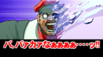豪鬼 - STREET FIGHTER ZERO3 [GV-VCBOX,GV-SDREC]