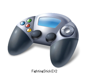 Fighting Stick EX2のアイコン