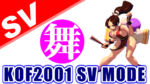 不知火舞(SHIRANUI Mai) on PARTY MODE(SURVIVAL MODE) - THE KING OF FIGHTERS 2001 [GV-VCBOX,GV-SDREC]