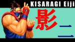 如月影二(KISARAGI Eiji) Playthrough - KOF'95(PS) [GV-VCBOX,GV-SDREC]