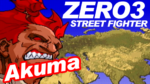 豪鬼/Akuma - STREET FIGHTER ZERO3 [GV-VCBOX,GV-SDREC]