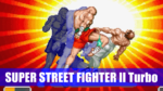 [3DO] スーパーストリートファイターII X / SUPER STREET FIGHTER II Turbo(3DO)
