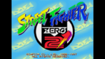 オープニングデモ - STREET FIGHTER ZERO2 DASH