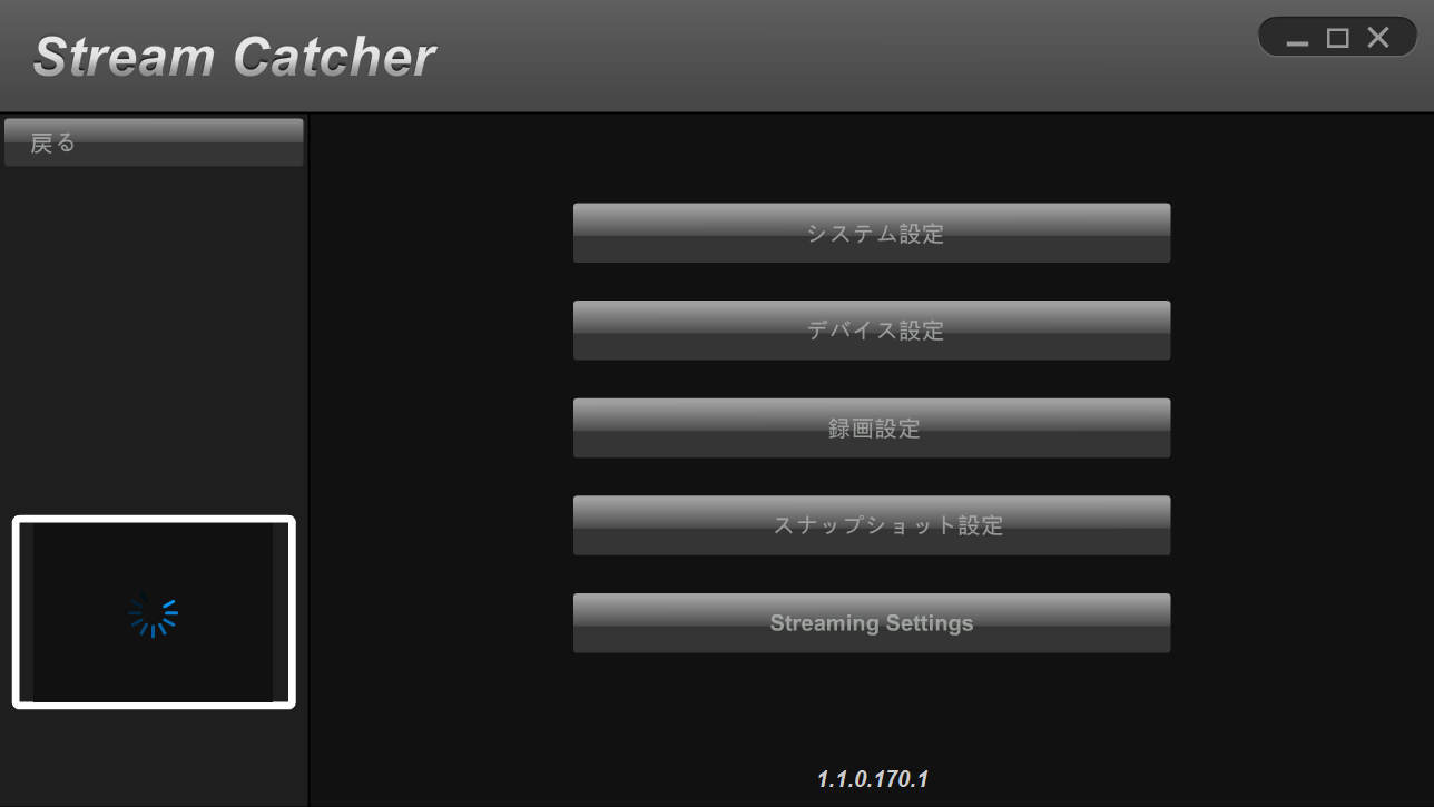 StreamCatcher_1.1.0.170.1