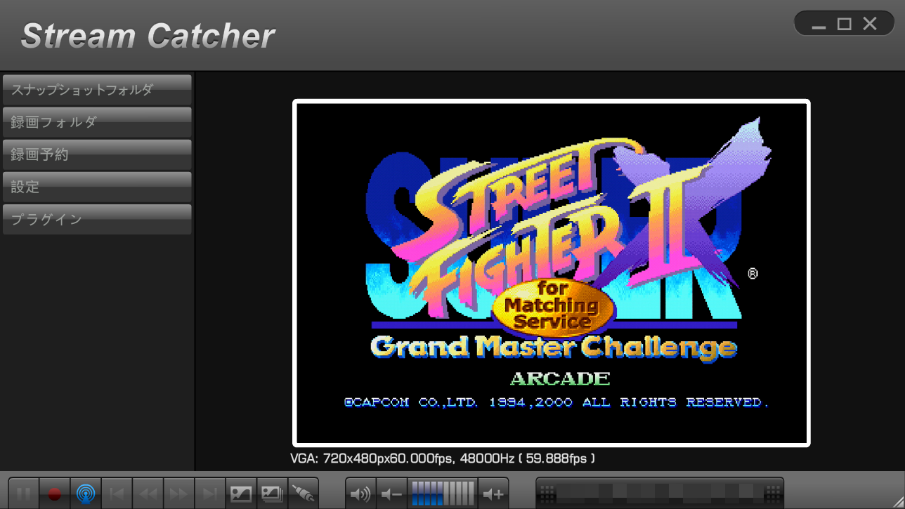 StreamCatcher_DC-VGAケーブル