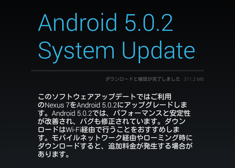 Android5.0.2(Lollipop)