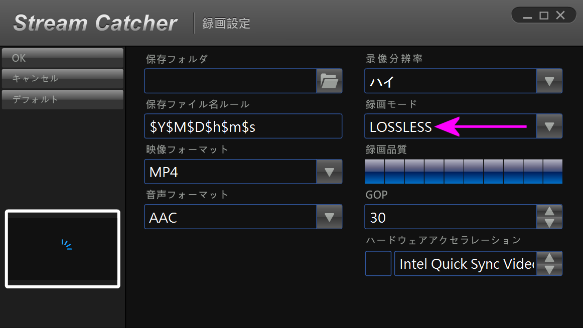 LOSSLESS_StreamCatcher