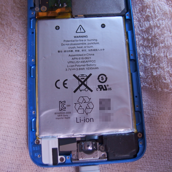 iPod touch_バッテリー交換