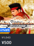 Virtua Fighter 5 Final Showdown(PS3)