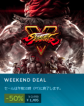 WEEKEND_DEAL_Steam