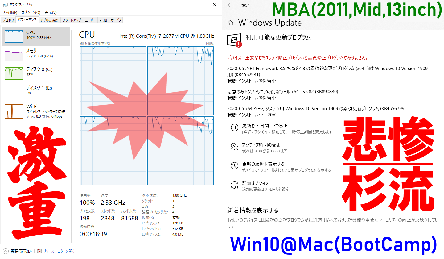 WindowsUpdate_MBA(2011,Mid,13inch)
